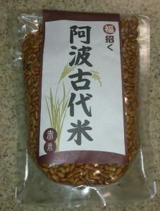 赤米パッケージ