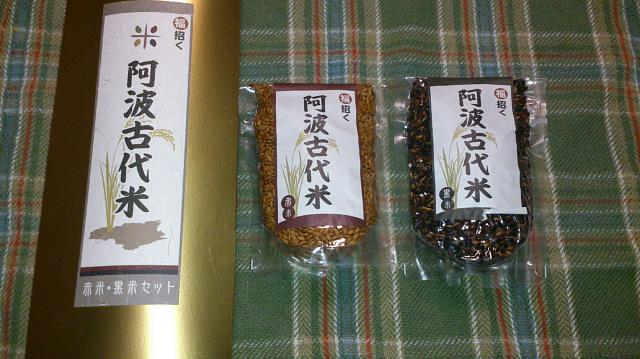 古代米パッケージ